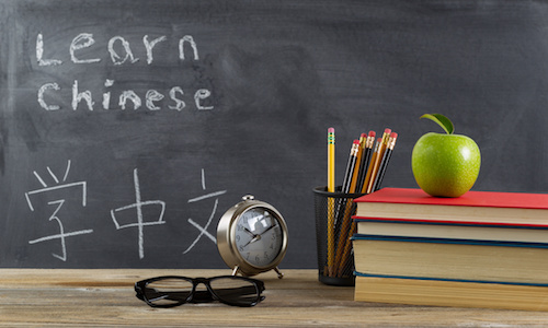 Mandarin 101: 5 Key Everyday Phrases In Mandarin