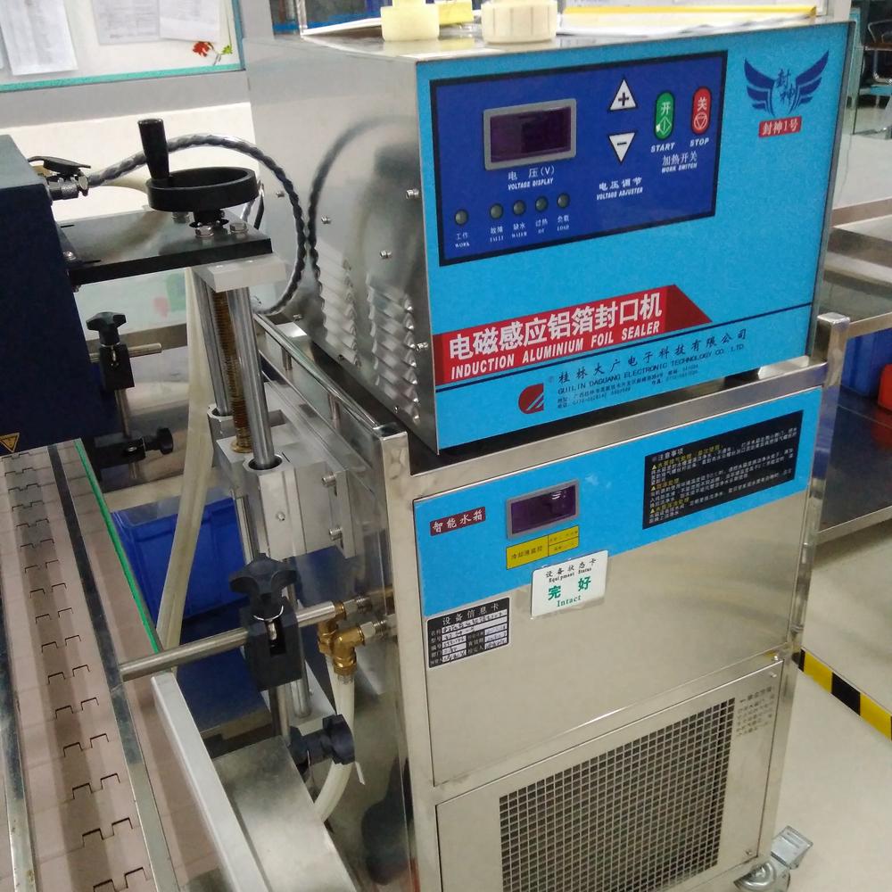 FS-1 CE authentication automatic cap induction aluminum foil sealer