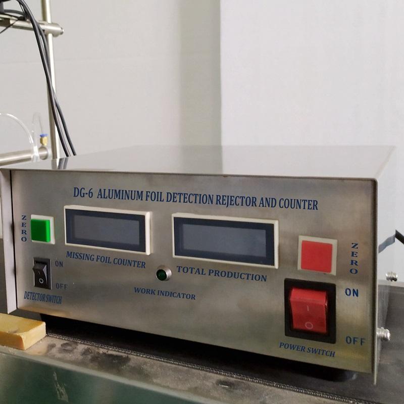DG-6 missing foil detector
