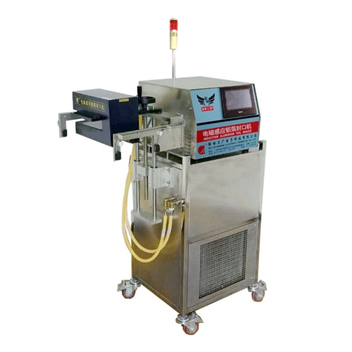 FS-3P induction cap sealing machine